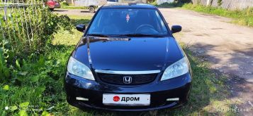 Киров Civic 2005