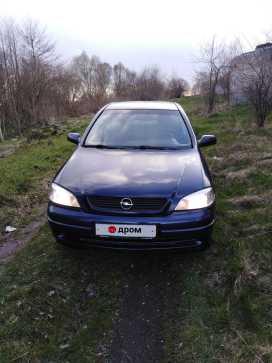 Багратионовск Astra 2000