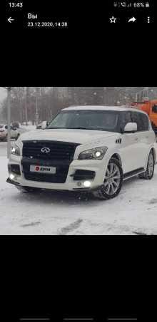 Барнаул QX56 2013