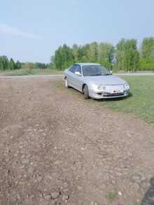 Новосибирск Integra 1994