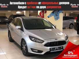 Новосибирск Focus 2017