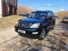Киров GX470 2003