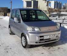 Нижневартовск Life 2000