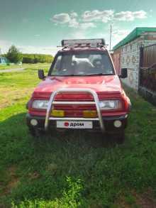 Краснозёрское Escudo 1992