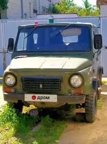Урюпинск ЛуАЗ-969 1990