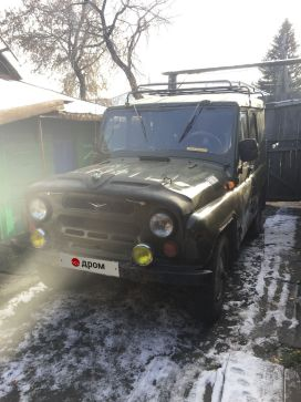 Барнаул 469 1990