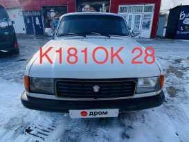 Благовещенск 31029 Волга 1994