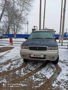 Апшеронск MPV 1995