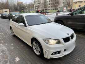 Воронеж 3-Series 2007