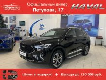 Новосибирск Haval F7 2020