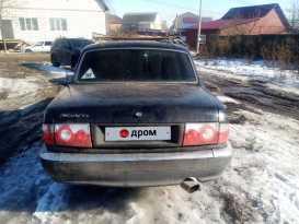 Тула 31105 Волга 2008