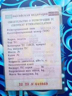 Шипуново 2217 1999