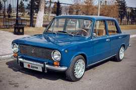 Кызыл Лада 2101 1974