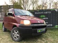 Барнаул S-MX 1998