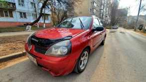 Ростов-на-Дону Clio 2003