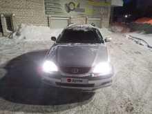 Лесной Avensis 2001