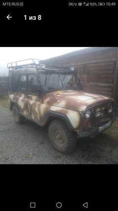 Кош-Агач 3151 1987