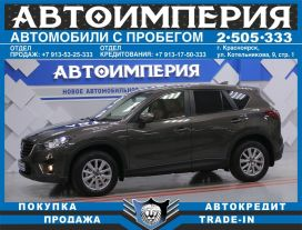 Красноярск CX-5 2016