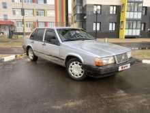 Москва 940 1993