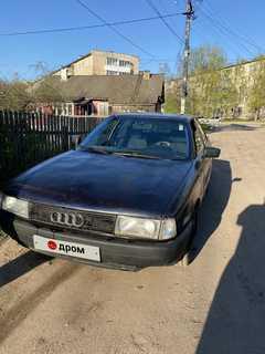 Вязьма 80 1986
