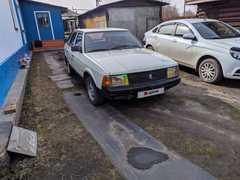 Белово 2141 1997