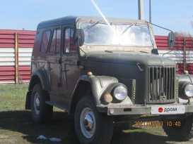 Бийск 69 1954
