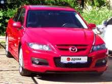 Москва Mazda6 MPS 2007