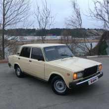 Симферополь 2107 1988