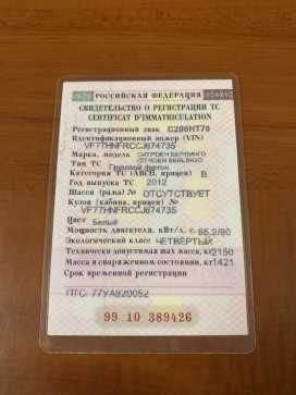 Томск Berlingo 2012