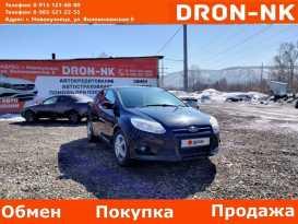 Новокузнецк Focus 2012