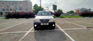 Краснодар Grand Vitara XL-7