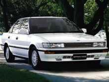 Москва Sprinter 1990