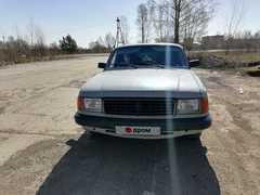 Назарово 31029 Волга 1997