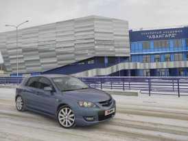 Омск Mazda3 MPS 2007