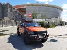 Екатеринбург Ranger 2013