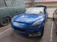 Москва RX-8 2004