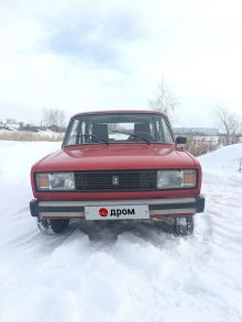Копейск 2105 1981