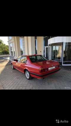 Саратов 7-Series 1988