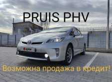 Благовещенск Prius PHV 2013