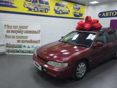 Свободный Honda Accord 1997