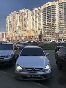 Челябинск Xsara 2003