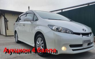 Смоленка Toyota Wish 2010
