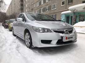 Екатеринбург Civic 2010