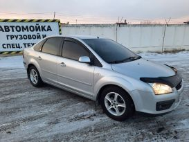 Чита Ford Ford 2006
