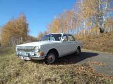 Дубинино 24 Волга 1979