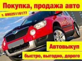 Иркутск Yeti 2013