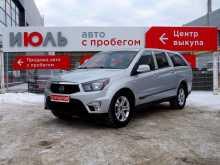 Екатеринбург Korando Sports
