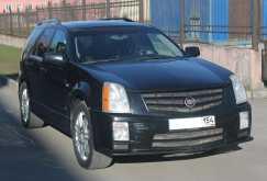 Новосибирск SRX 2007