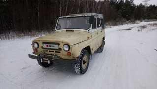 Тулун 3151 1994