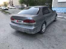 Челябинск Domani 2000